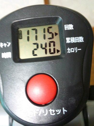 mini_120602_09260002.jpg